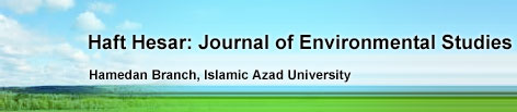 Haft Hesar Journal of Environmental Studies